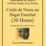 SPA 30 FAMILY